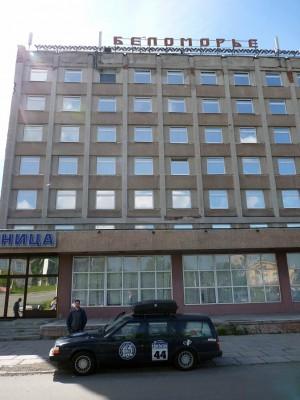 Hotel_außen