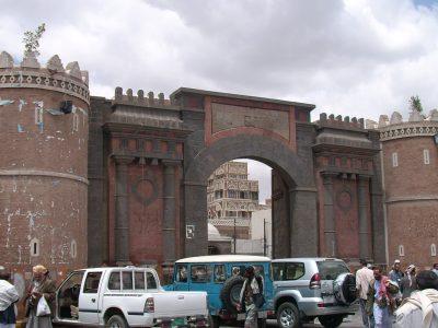 Bab al Yemen - Das Tor zur Altstadt