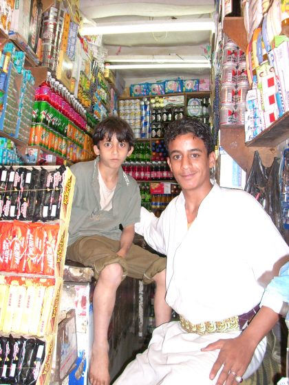 Unterwegs auf dem Suuq von Sana'a